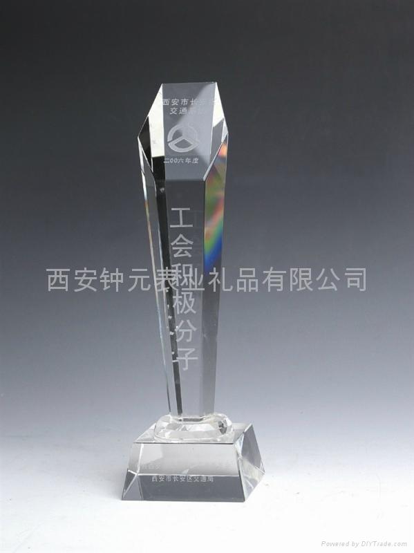 供应西安水晶奖杯 3