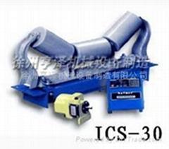 亨澤ICS-30型電子皮帶稱