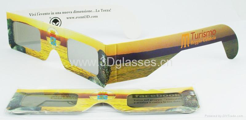 紙制立體眼鏡 3
