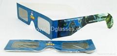 紙制立體眼鏡