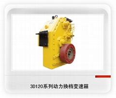 中外建YZ18-YZ20压路机3D120变速箱总成及全套配件