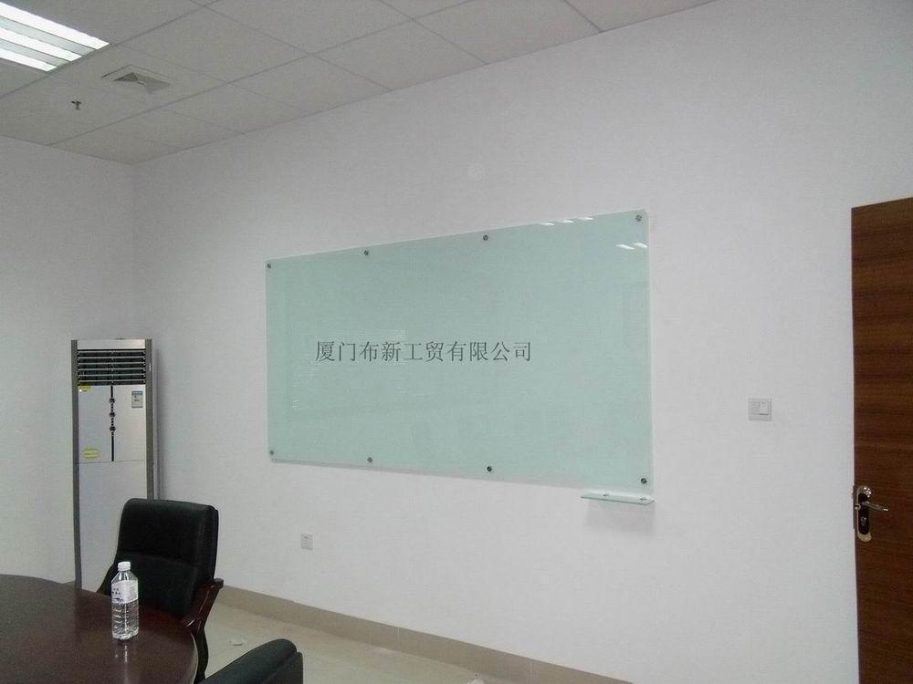 home office whiteboard. Whiteboard 1 2 Home Office