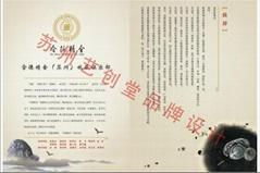 宣传单设计-苏州