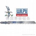 曲线锯条-WP-HC 14 D