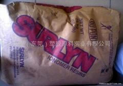 供应SURLYN(沙林)塑胶原料