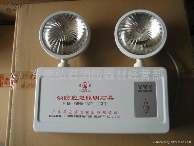 東莞應急燈 1