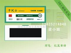 卡K士磁性标识贴  120*45MM
