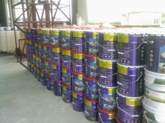 新型生物资源涂料《贝壳粉生物墙面漆》
