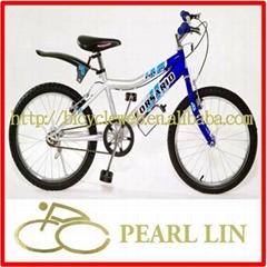 """20""""Children's Bike PC-2026"""