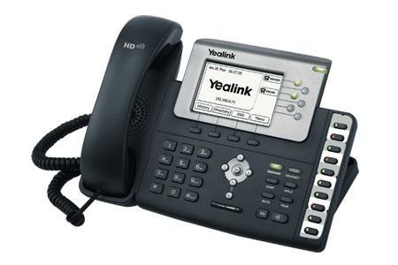 南京億聯SIP-T28P 網絡電話 價格 批發 1