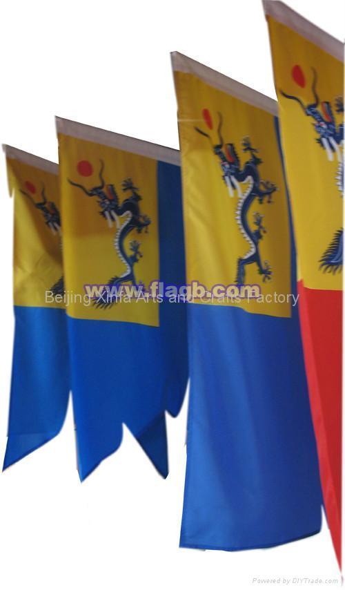 hand flag 4