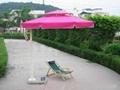 科陽休閑傘