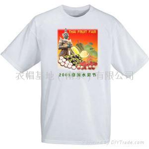 南京文化衫定制 3