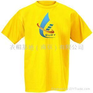 南京文化衫定制 4