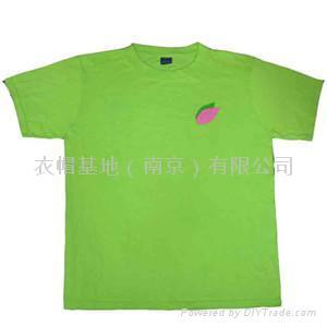 南京文化衫 1
