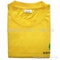 南京文化衫 2