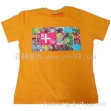 南京文化衫 3