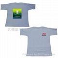 南京文化衫 4