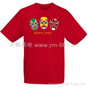 南京文化衫 5