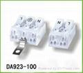 供應壓扣式LED燈具快速接線端
