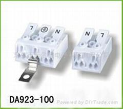 供应压扣式LED灯具快速接线端子