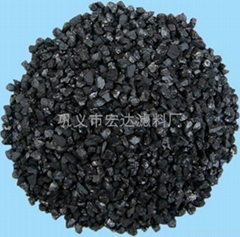 Refined anthracite coal filter media