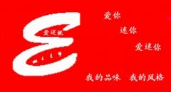 上海贊福實業有限公司