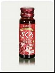专业提供黑醋排毒健康饮品加工