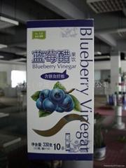 供應藍莓果飲益眼加工
