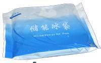生物冰袋  冷冻冰袋  胶体冰 蓝冰