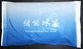 生物冰袋  冷冻冰袋  胶体冰 蓝冰 2