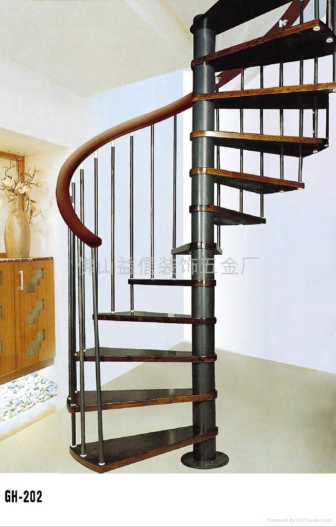 铁艺楼梯 旋转楼梯 实木楼梯