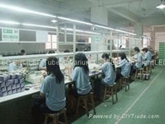 Shenzhen Jiangjing Lighting Co., Ltd.
