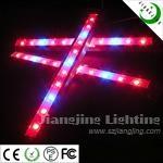 11w IP68 Waterproof LED Grow Light