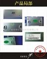明华URF-35/读卡器/读写器(外汇专用机) 2