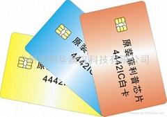 明華4442卡