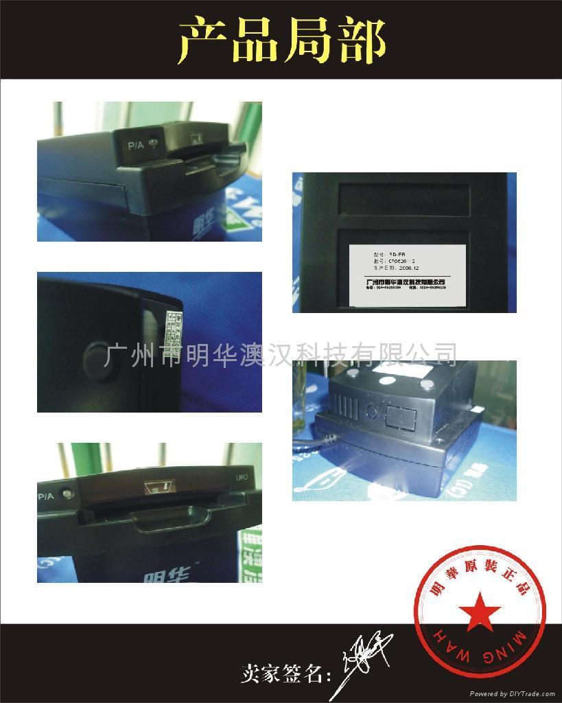 明华URD-EB/读卡器/读写器 2