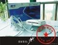 明华DP-R123/读卡器/读