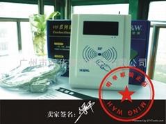 明华URF-35LT/读卡器/读写器