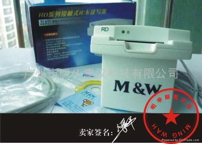 明华RD-EBMX/读写器/读写器 1