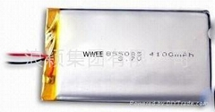 微型投影机电池