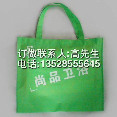 平口袋,环保袋,无纺布袋 1