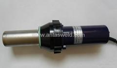 Hot air Plastic welding kit