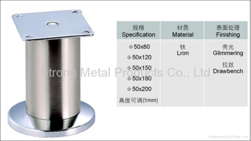 金属沙发脚 - SL103 1