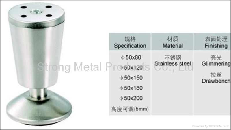 金属沙发脚 - SL103 4