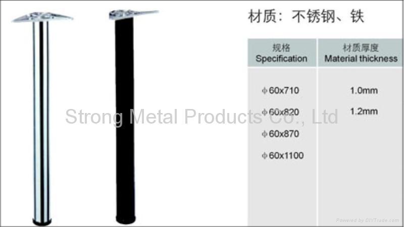 金属沙发脚 - SL103 5