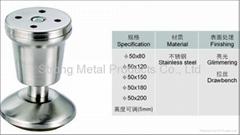 Metal furniture leg  SL105