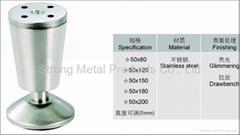 Metal furniture leg  SL106