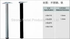 Metal furniture leg  SL107