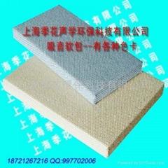聚酯纖維布藝吸音軟包